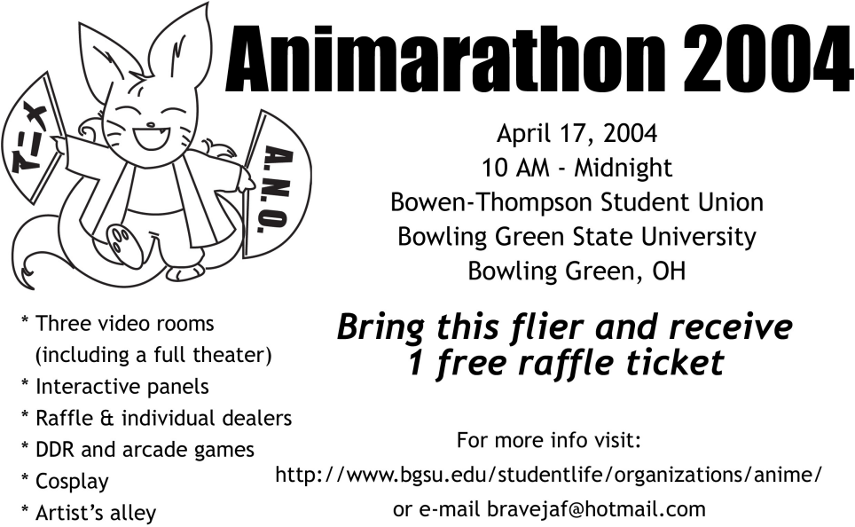 Animarathon II Flyer.